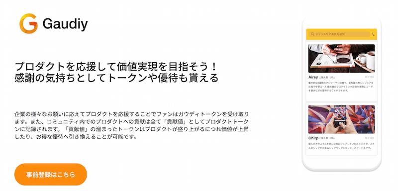 f:id:kiyosui:20180622105703p:plain