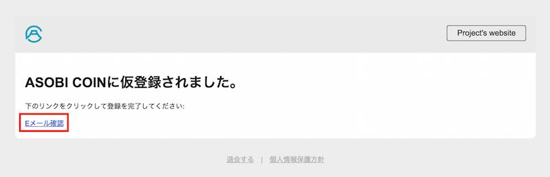 f:id:kiyosui:20180629152029p:plain