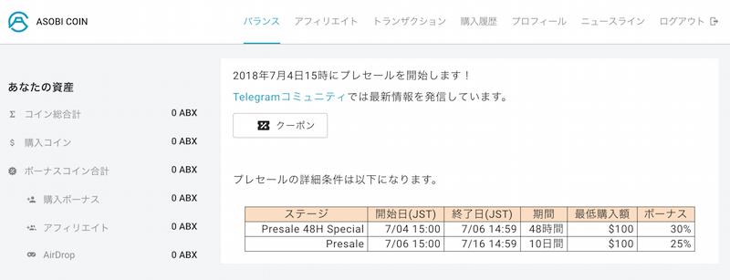 f:id:kiyosui:20180629152133p:plain