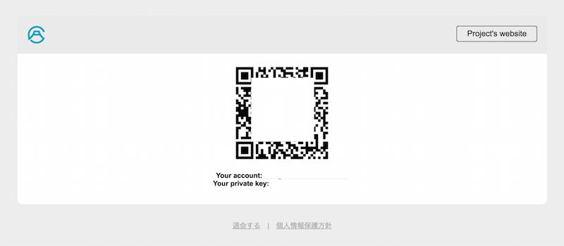 f:id:kiyosui:20180629152637p:plain