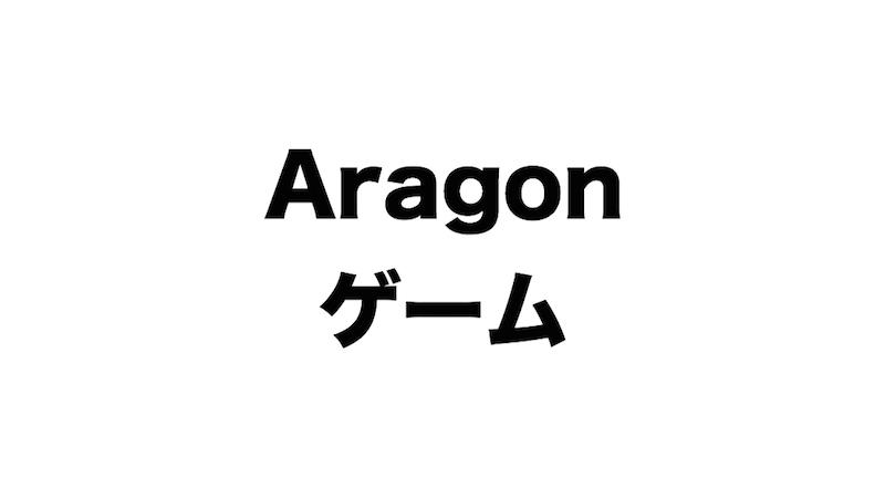 f:id:kiyosui:20180706182155j:plain