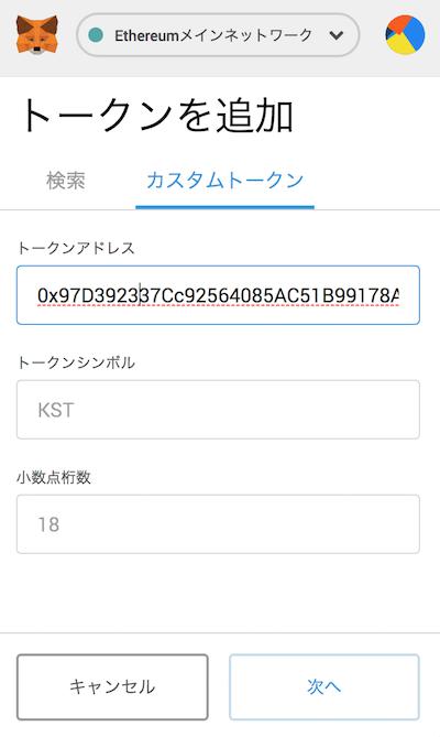 f:id:kiyosui:20180709070446p:plain