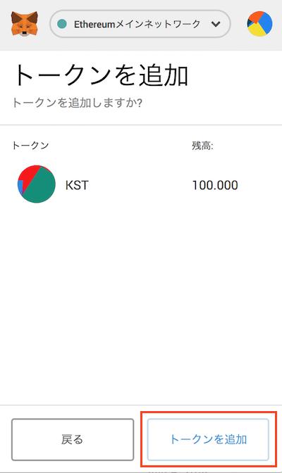 f:id:kiyosui:20180709070524p:plain