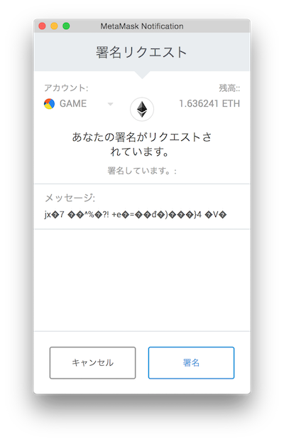 f:id:kiyosui:20180721185922p:plain