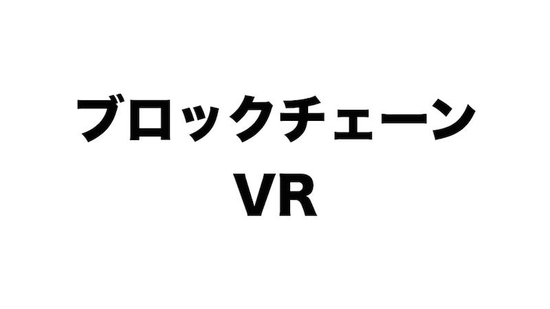 f:id:kiyosui:20180725164124j:plain