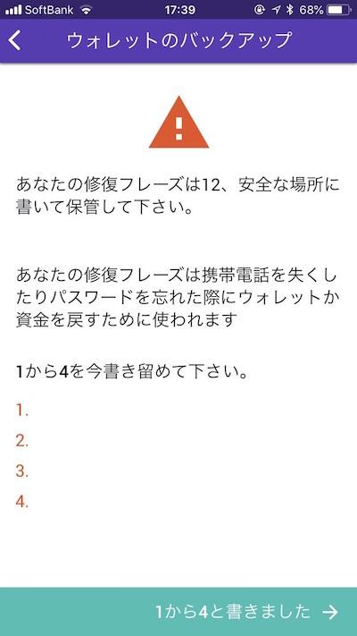 f:id:kiyosui:20180727181016j:plain