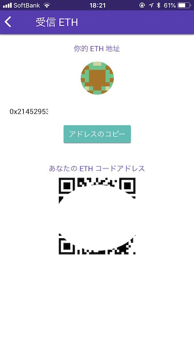 f:id:kiyosui:20180727182454j:plain