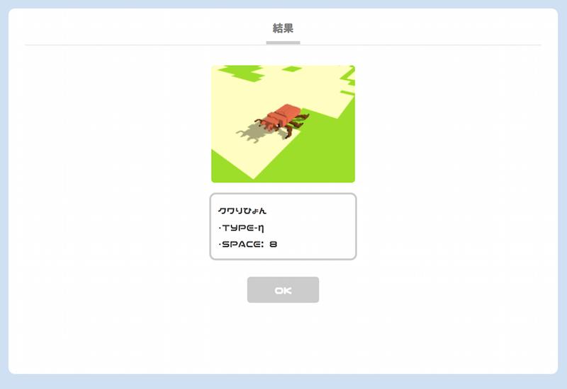 f:id:kiyosui:20180806190646p:plain