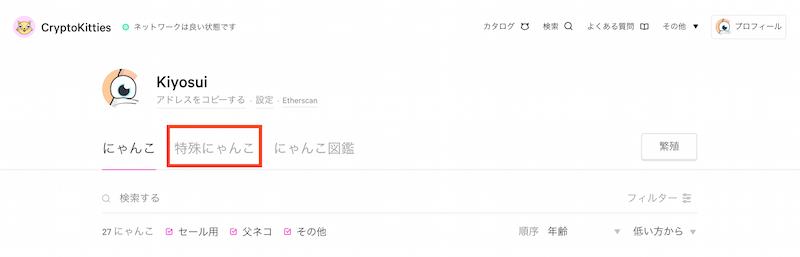 f:id:kiyosui:20180813190519p:plain