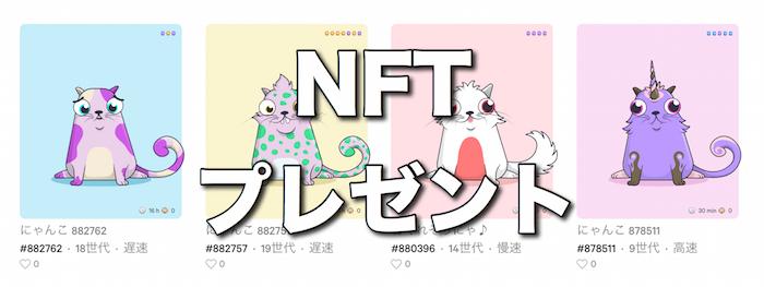 f:id:kiyosui:20180815161052j:plain