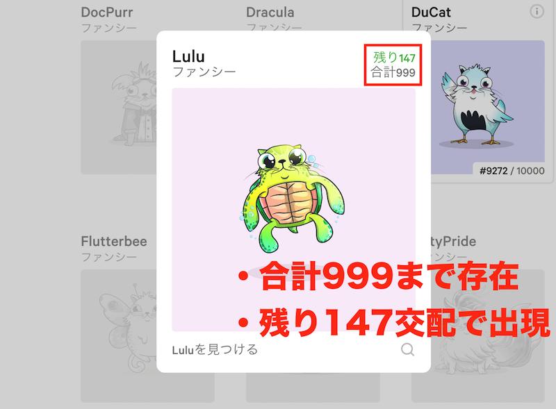 f:id:kiyosui:20180816183811p:plain