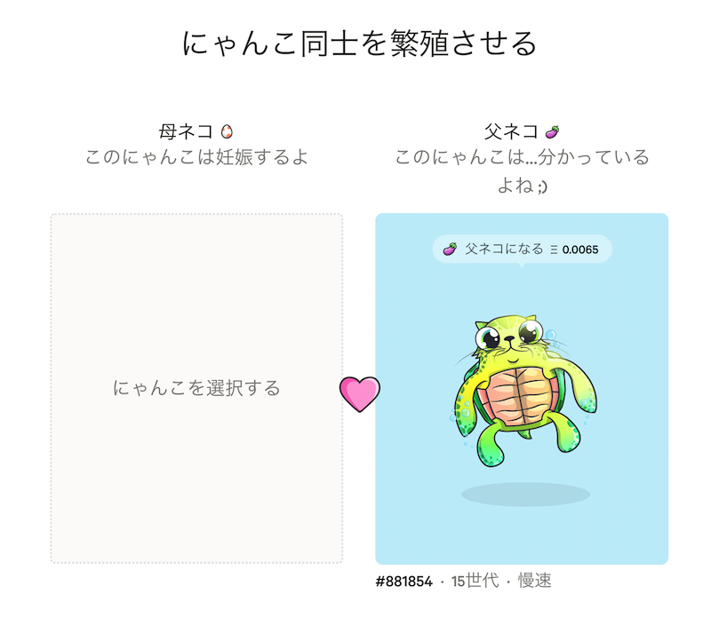 f:id:kiyosui:20180816185111p:plain