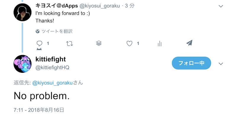 f:id:kiyosui:20180816231847p:plain