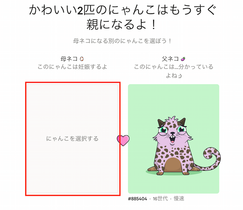 f:id:kiyosui:20180818122550p:plain