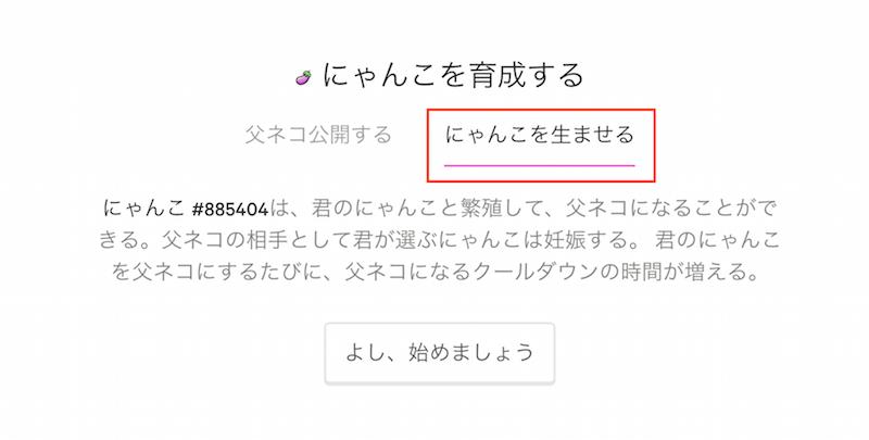 f:id:kiyosui:20180818122729p:plain