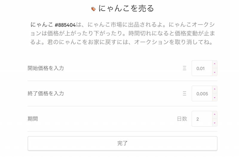 f:id:kiyosui:20180818123631p:plain