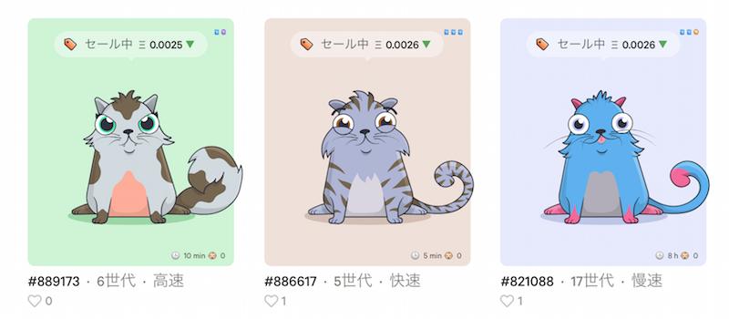 f:id:kiyosui:20180818124819p:plain