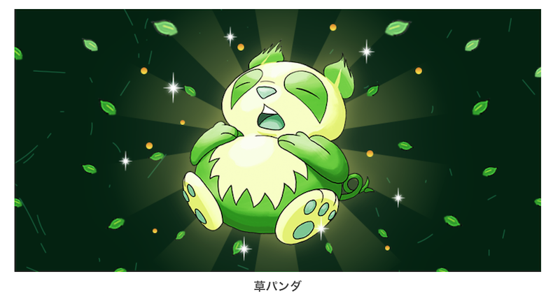 f:id:kiyosui:20180818141243p:plain