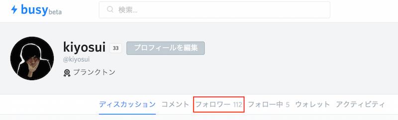 f:id:kiyosui:20180819174421p:plain
