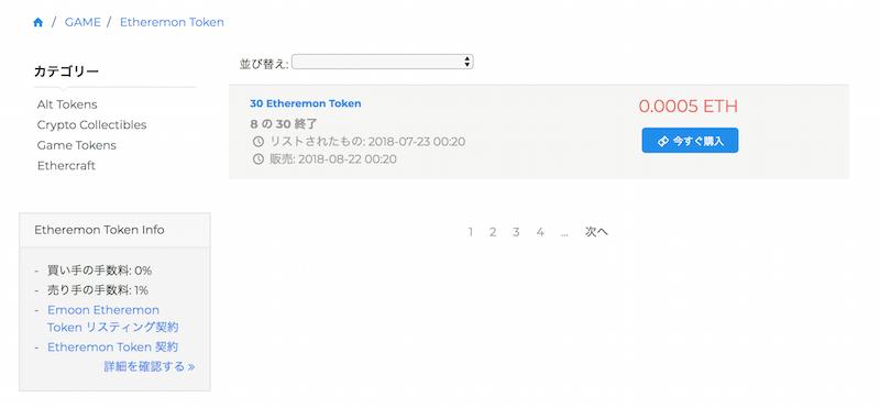 f:id:kiyosui:20180820213041p:plain