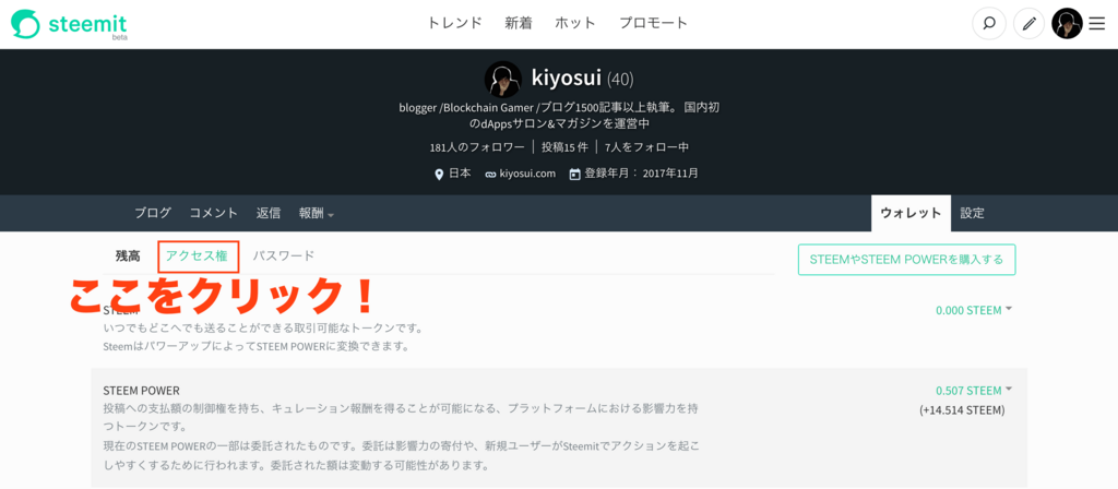 f:id:kiyosui:20180823101907p:plain
