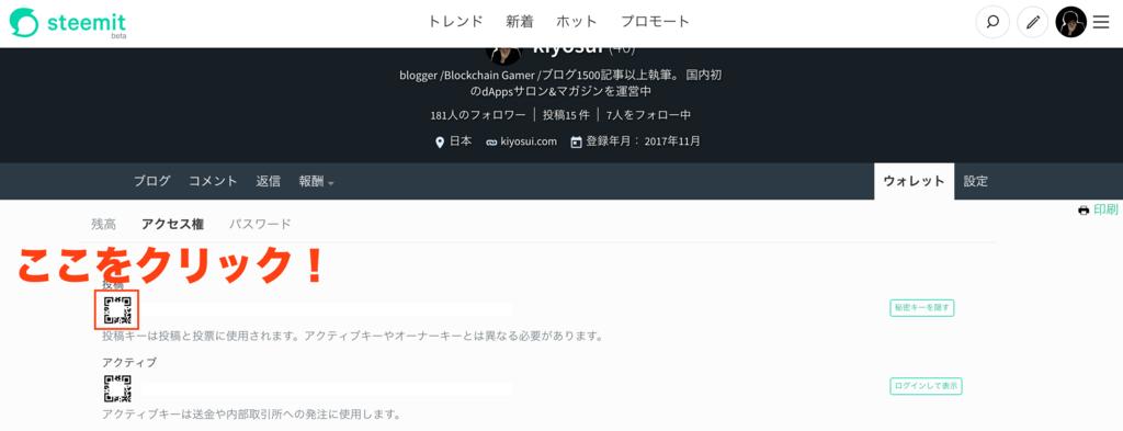 f:id:kiyosui:20180823101952p:plain
