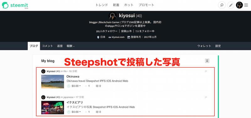 f:id:kiyosui:20180823102657p:plain