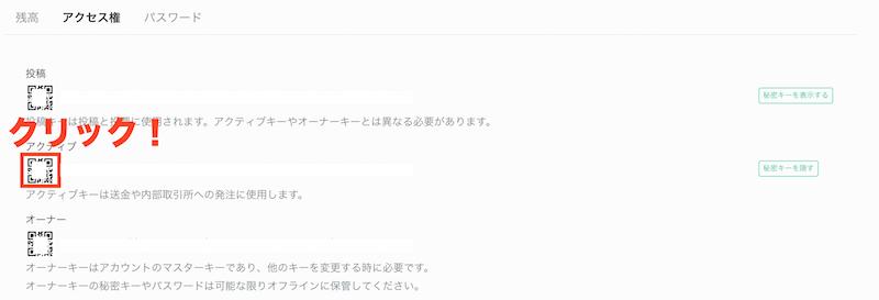 f:id:kiyosui:20180826093758p:plain