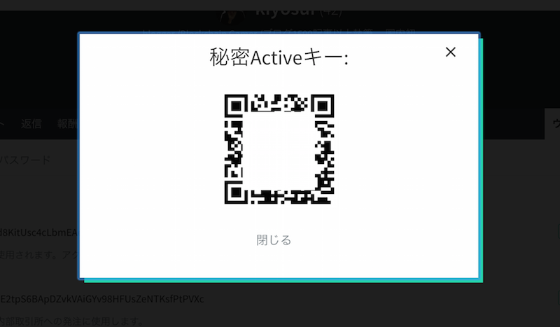 f:id:kiyosui:20180826093816p:plain