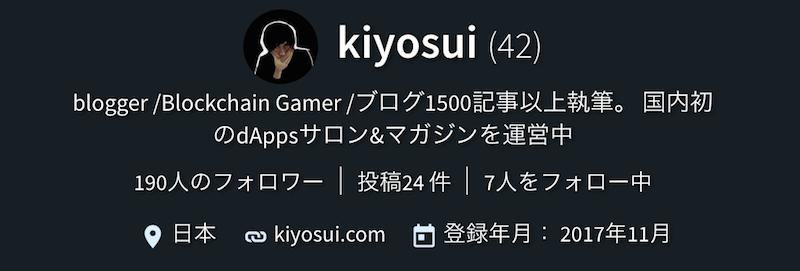 f:id:kiyosui:20180826110608p:plain