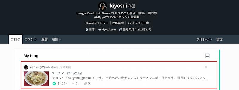 f:id:kiyosui:20180826122647p:plain