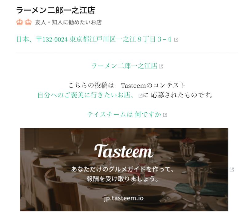 f:id:kiyosui:20180826122721p:plain