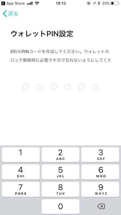 f:id:kiyosui:20180828094802j:plain