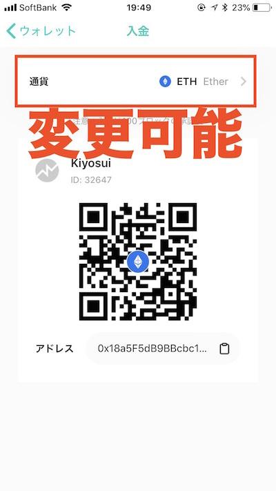 f:id:kiyosui:20180828095717j:plain