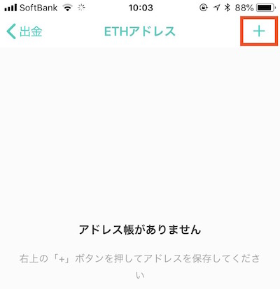 f:id:kiyosui:20180828100815j:plain