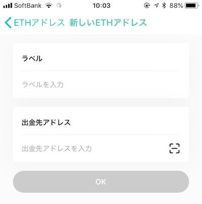 f:id:kiyosui:20180828100831j:plain