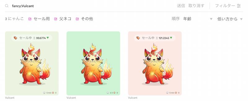 f:id:kiyosui:20180902145122p:plain
