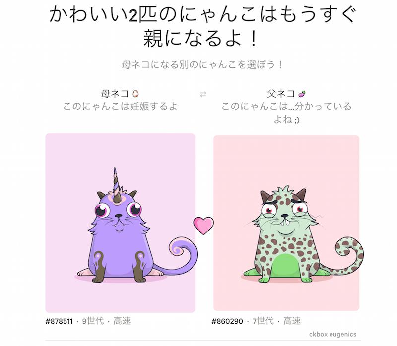f:id:kiyosui:20180902145505p:plain
