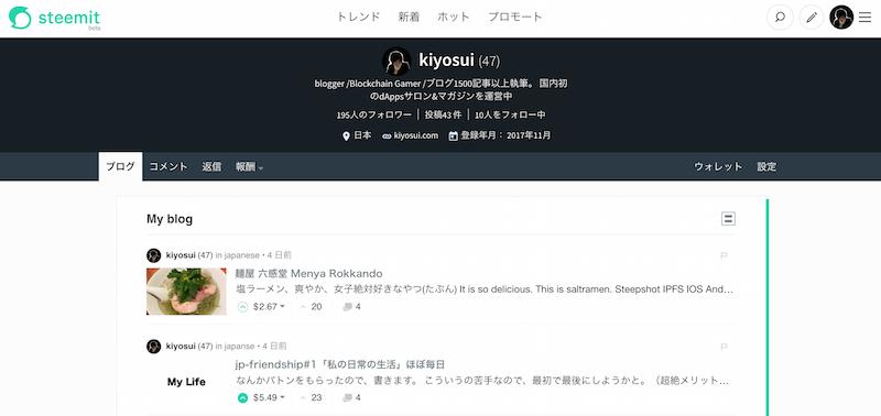 f:id:kiyosui:20180902174401p:plain