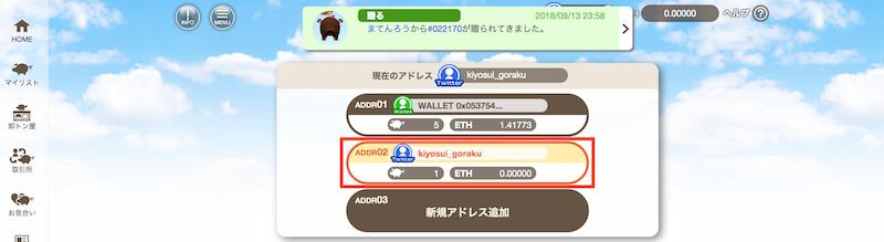 f:id:kiyosui:20180914162840p:plain