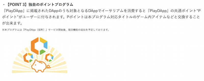 f:id:kiyosui:20180919220638p:plain