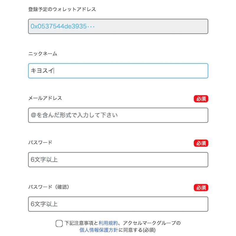 f:id:kiyosui:20180919221319p:plain