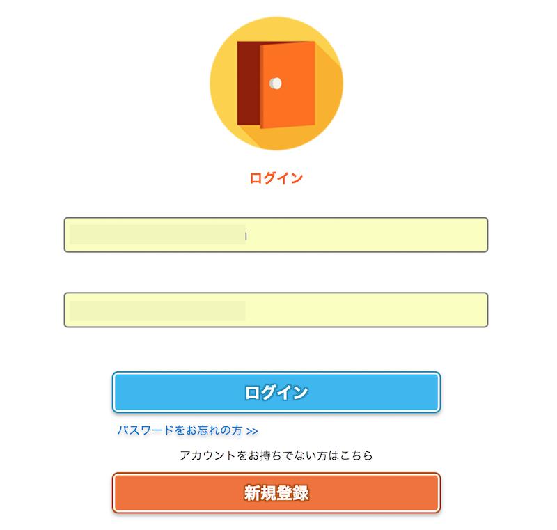f:id:kiyosui:20180919221706p:plain