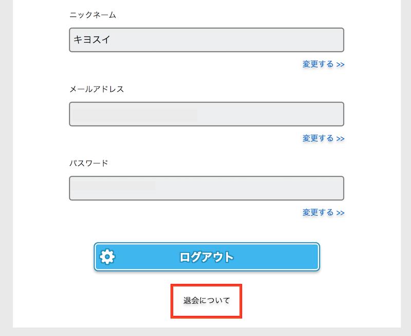 f:id:kiyosui:20180919222616p:plain