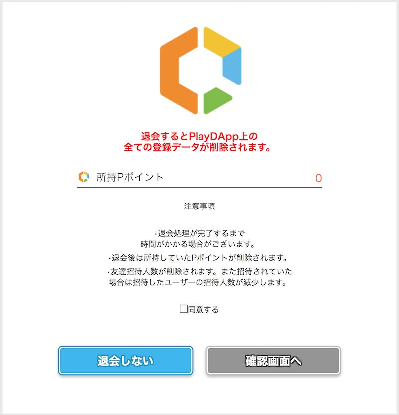f:id:kiyosui:20180919222650p:plain
