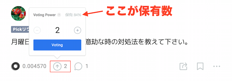 f:id:kiyosui:20180927162225p:plain