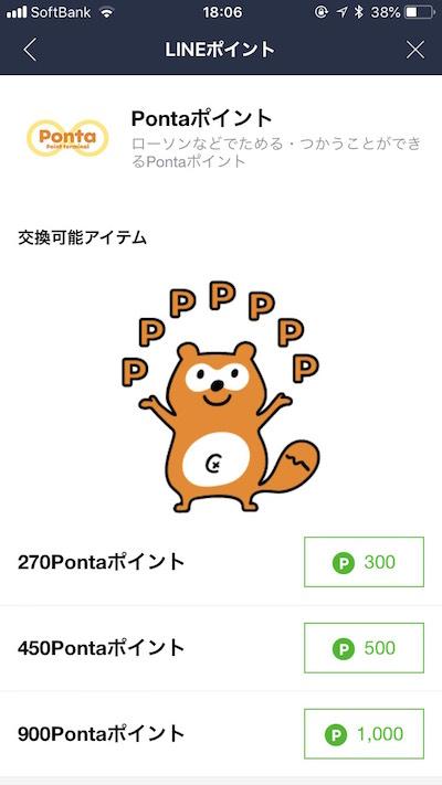 f:id:kiyosui:20180928183520j:plain
