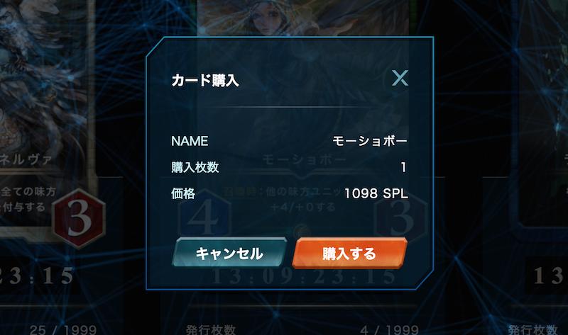 f:id:kiyosui:20181001143700p:plain