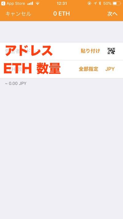 f:id:kiyosui:20181013140112j:plain