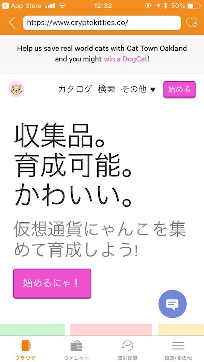 f:id:kiyosui:20181013140819j:plain